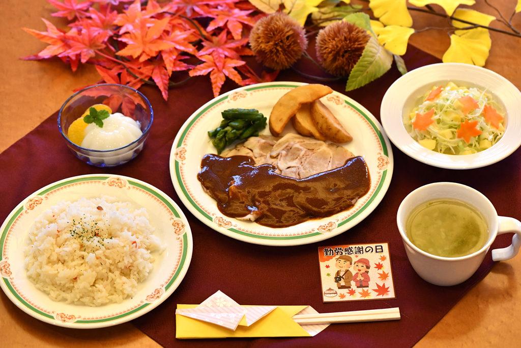 行事食(勤労感謝の日) 東京湾岸リハビリテーション病院